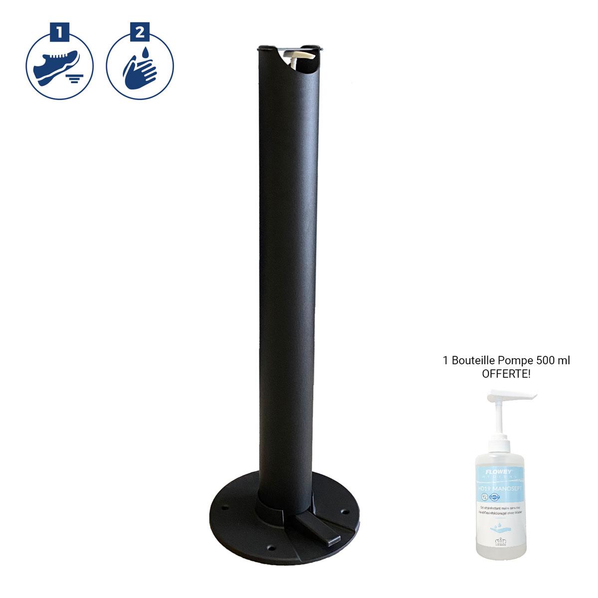 Distributeur de gel hydroalcoolique - ILONA ECO Black